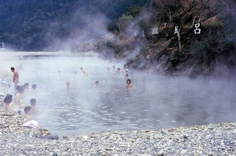 Kawayu Onsen Sennin-buro River Bath
