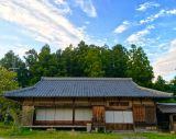 Kumano HONGU guesthouse Omoya