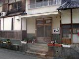 Matsumiya Guesthouse