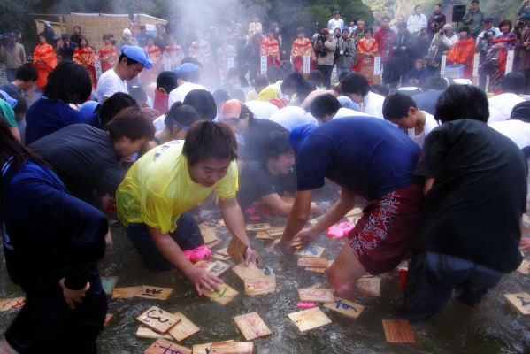Karuta Card Event