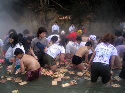 Sennin-buro River Bath Karuta Card Event
