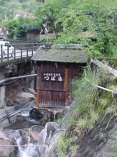 Tsuboyu