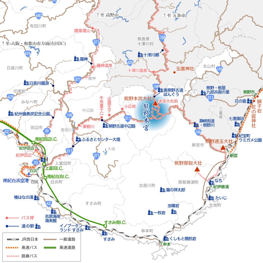 本宮周辺の交通図