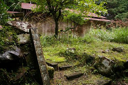 柿原茶屋跡の写真