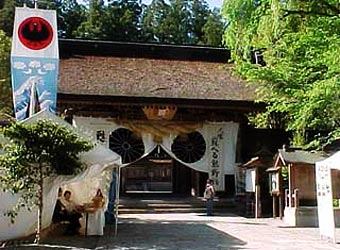 Main gate of Kumano Hongu Taisha