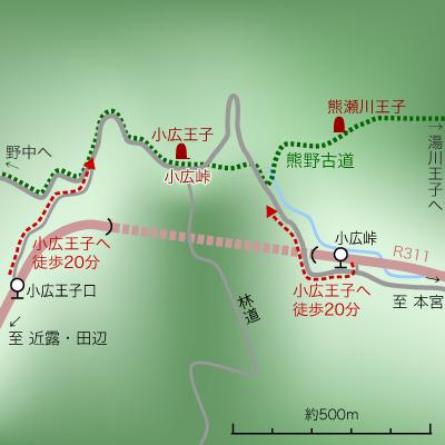 小広王子周辺図