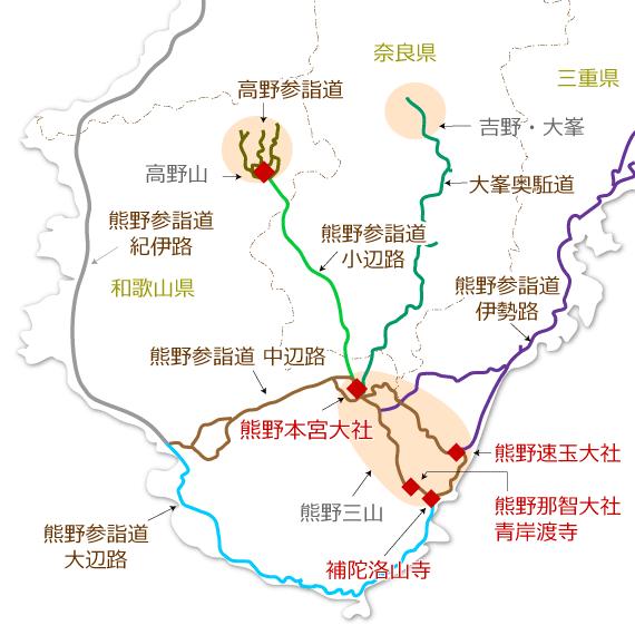 熊野古道マップ画像