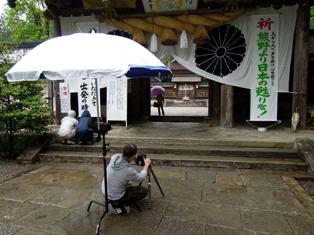 熊野本宮大社での撮影風景