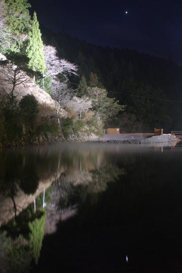 川湯温泉・仙人風呂 Kawayu Onsen Sennin-buro River Bath