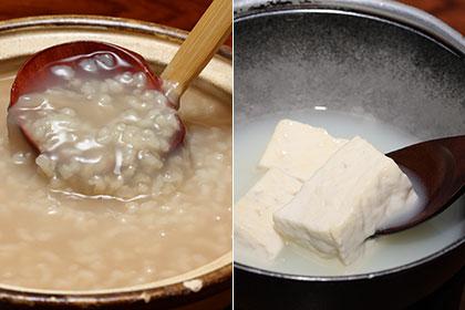 温泉茶がゆ・温泉湯豆腐