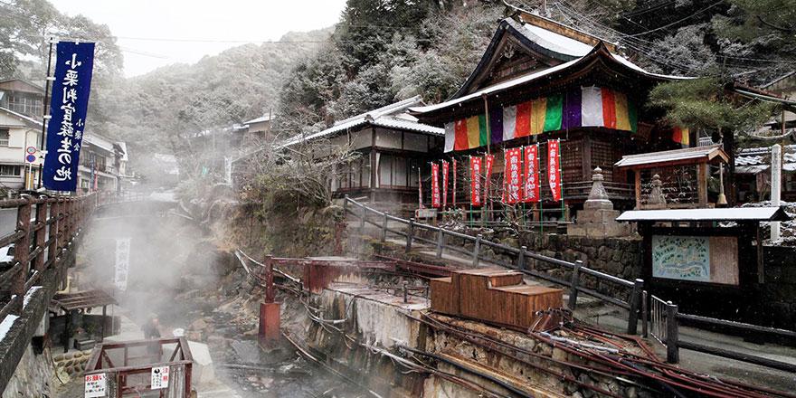 湯の峰温泉の写真