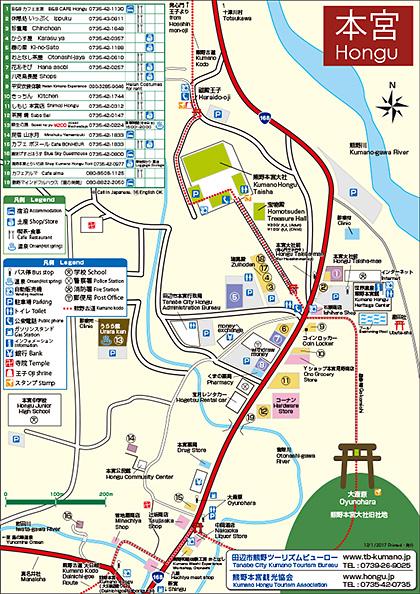 本宮大社周辺マップ