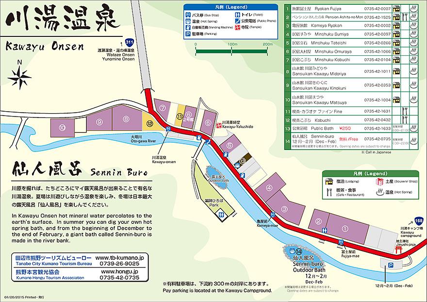 Kawayu Onsen Map