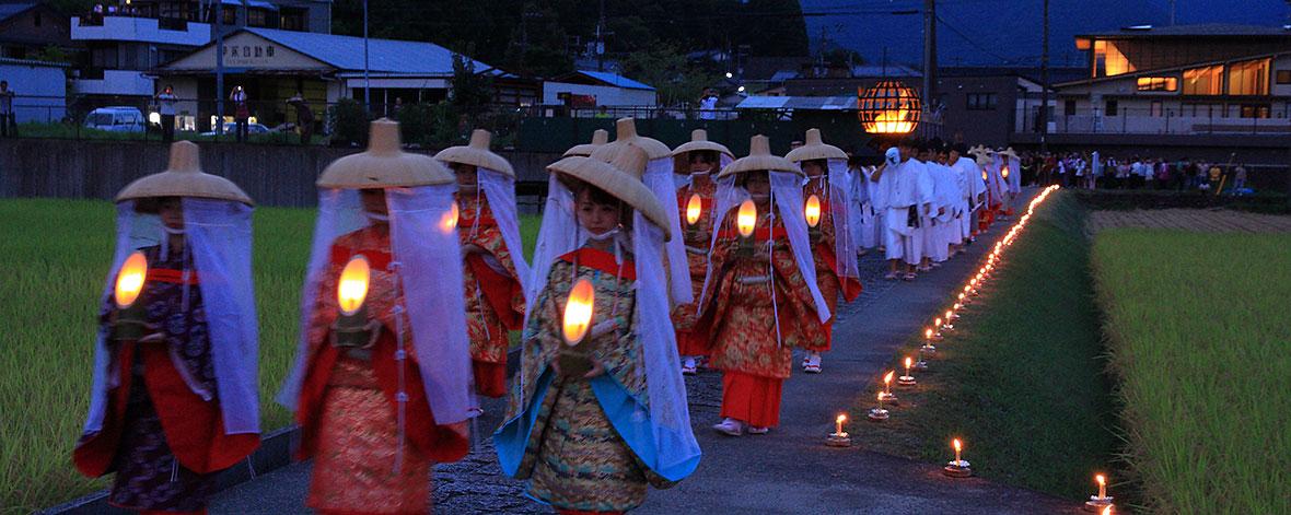 八咫の火祭りイメージ